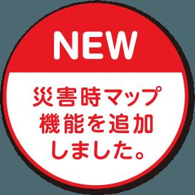 エリア 停電 東京 電力